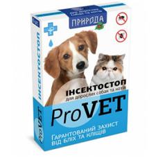 Инсектостоп ProVET капли а/б для собак и кошек 1уп.(6 пипеток*0,5мл) (инсектоакарицид)