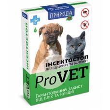Инсектостоп ProVET капли а/б для щенков и котят 1уп.(6 пипеток*0,5мл) (инсектоакарицид)
