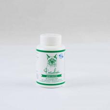 Фитокомплекс для котов ТМ Природа при нарушениях функций нервной и имунной систем + мочевыделительной системы 100 табл.