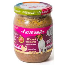 Леопольд, консервы для собак, мясные деликатесы с мясом индейки 0,5 кг.