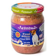 Леопольд, консервы для собак, мясные деликатесы с сердцем, печенью и курицей 0,5 кг.