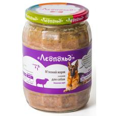 Леопольд, корм для собак с говядиной и сердцем 0,72 кг.