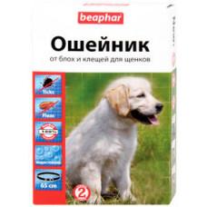 Beaphar Ошейник от блох и клещей для щенков. Черный 65 см