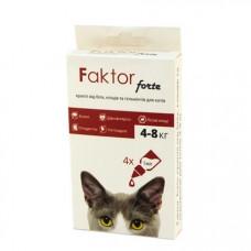 Капли Faktor forte для котов до 4кг - 8 кг. от блох,клещей,гельмин - 4шт*1 мл.