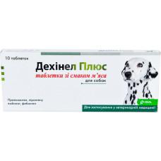 Дехинел Плюс KRKA таблетки от глистов для собак со вкусом мяса 10 таб.