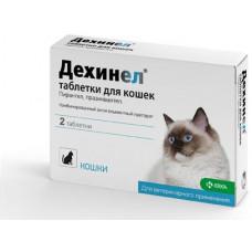 Дехинел таблетки для кошек от гельминтов 10 таб.