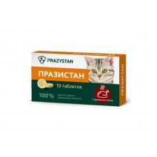 Антигельминтний препарат Празистан для котов з ароматом мяса 10 табл. по 0,8 г.