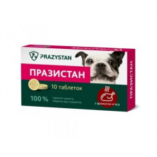 Антигельминтний препарат Празистан для собак з ароматом мяса 10 табл. по 0,8 г.