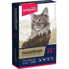 Ошейник Vitomax Sempero для котов и собак мелких пород 35 см