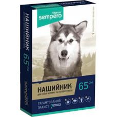 Ошейник Vitomax Sempero для собак больших и средних пород 65 см