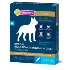 Vitomax gold-капли для собак крупных пород (5 пипеток*1 мл.)