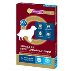 Vitomax Gold 65 см ошейник от блох и клещей для собак