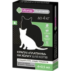 Капли на холку Vitomax Platinum для котов весом до 4 кг 4х0,5мл