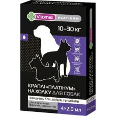 Капли на холку Vitomax Platinum для собак крупніх пород 10-30 кг 4х2мл