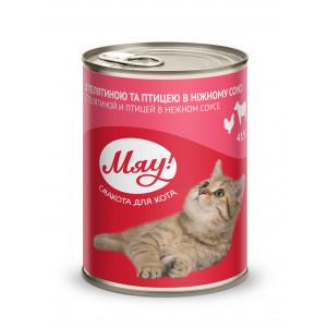 Мяу! консервы для котов с телятиной и птицей 0,415 кг