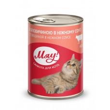 Мяу! консервы для котов с говядиной 0,415 кг
