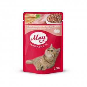 Мяу! Консервы для котов с кроликом 0,1 кг
