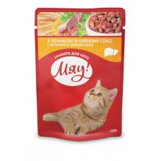 Мяу! Консервы для котов с печенью 0,1 кг