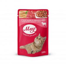 Мяу! Консервы для котов с телятиной 0,1 кг
