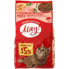 Мяу! сухой корм для котов с кроликом 2 кг