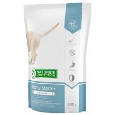Nature's Protection Puppy Starter корм для щенков с бараниной 500 г