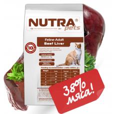 NUTRA pets  Feline Adult Beef liver сухой корм для взрослых котов с говяжей печенью 10 кг
