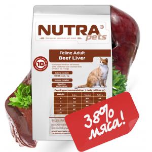 NUTRA pets Feline Adult Beef liver сухой корм для взрослых котов с говяжей печенью 2 кг