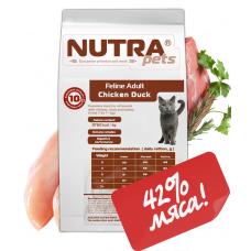 NUTRA pets Feline Adult Chicken Duck сухой корм для взрослых котов с курицей и уткой 10 кг