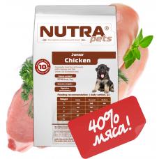 NUTRA pets Regular Junior Chicken сухой корм для щенков 10 кг
