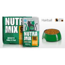 Nutra Mix Hairball сухой корм для кошек выведение комков шерсти курица, овощи и рыба 0,375 кг