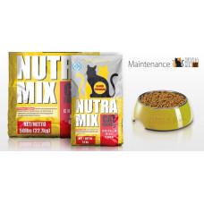 Nutra Mix Maintenance сухой корм для кошек куриное мясо, рис и кукуруза 0,3 кг