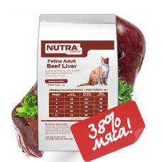 NUTRA pets  Feline Adult Beef liver сухой корм для взрослых котов с говяжей печенью 10 кг + Подарок!