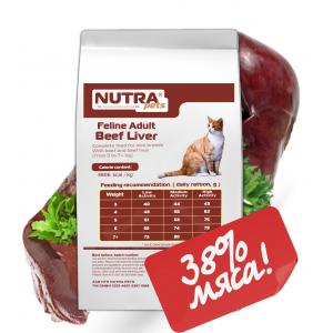 NUTRA pets  Feline Adult Beef liver сухой корм для взрослых котов с говяжей печенью 5 кг + Подарок!