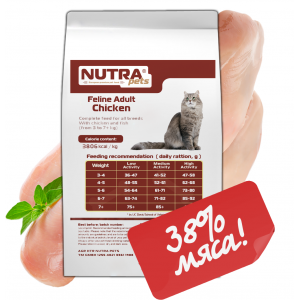 NUTRA pets Feline Adult Chicken сухой корм для взрослых котов с курицей 10 кг + Подарок!