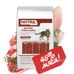 NUTRA pets Feline Adult  OPTIMA Fish&Lamb сухой корм для взрослых котов с ягненком 15 кг + Подарок!
