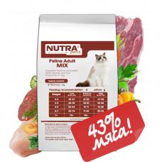 NUTRA pets Feline Adult MIX сухий корм для дорослих котів 10 кг + Подарунок!