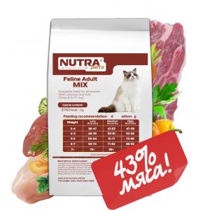 NUTRA pets Feline Adult MIX сухой корм для взрослых котов 2 кг (пробник)