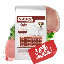 NUTRA pets Regular Junior SOFT сухой корм для щенков 10кг  + Подарок!
