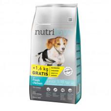 Nutrilove Junior Small & Medium сухой корм для щенков мелких и средних пород с курицей и рисом 1,6 кг