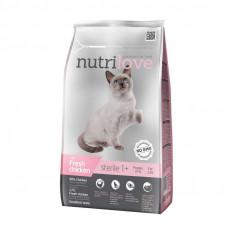 Nutrilove Sterilised сухой корм для взрослых кастрированных и стерилизованных котов с курицей и рисом 1,4 кг