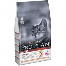 Pro Plan (Про План) сухой корм для взрослых котов с лососем 1,5 кг
