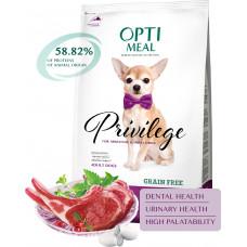 Optimeal (Оптимил) беззерновой сухой корм для взрослых собак миниатюрных и малых пород с ягненком 4 кг