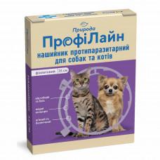 Ошейник для собак и кошек от блох и клещей ТМ Природа ПрофиЛайн 35 см. (фиолетовый)