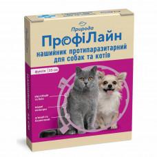 Ошейник для собак и кошек от блох и клещей ТМ Природа ПрофиЛайн 35 см. (фуксия)
