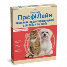 Ошейник для собак и кошек от блох и клещей ТМ Природа ПрофиЛайн 35 см. (коралловый)