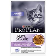 Pro Plan Junior (Про План Джуниор) консервы для котят с индейкой 85г