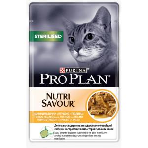 Pro Plan STERILISED консервы для стерилизованных котов с курицей 85г