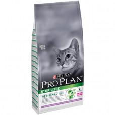 Pro Plan Sterilised сухой корм для стерилизованных котов с индейкой 1,5кг