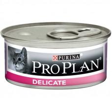 Pro Plan Delicate паштет для котов с чувствительной кожей индейка 85 г