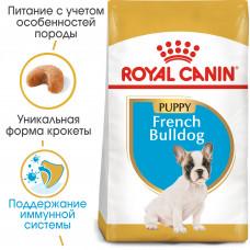 Royal Canin french bulldog Junior корм для щенков до 12 месяцев 1 кг.
